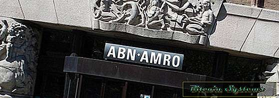 Blockchain es la próxima gran cosa, dice Dutch Bank ABN AMRO Executive